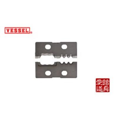 ベッセル VESSEL VA線ストリッパー用 交換ブレードWB-013