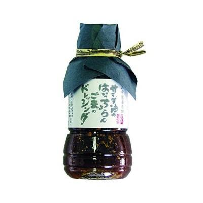 サンヨーコーヒー 湯布院長寿畑 サラダ油のはいっちょらんごまのドレッシング 180ml×5個
