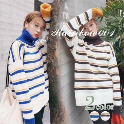【セール】ニット ハイネック レディース SI  トップス  冬  ニット セーター 長袖 カジュアル オシャレ ゆったり 新作