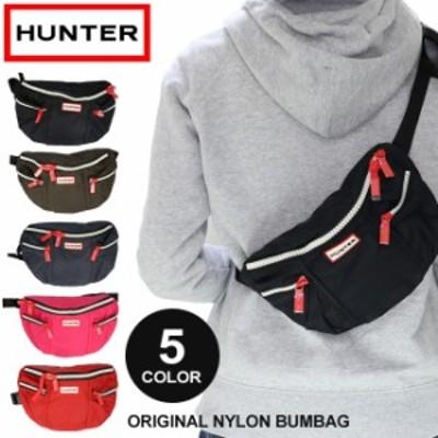 HUNTER ハンター オリジナル バムバッグ ORIGINAL NYLON BUMBAG UBP7020KBM 耐水性 ナイロン ショルダーバッグ  鞄 正規品 20SS02