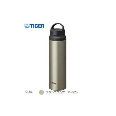 ステンレスボトル 0.8L 800ml XZ チタニウムオーア 水筒 抗菌加工 軽量 真空断熱 保温 保冷 ハンドル TIGER (タイガー魔法瓶) MCZ-S080XZ★