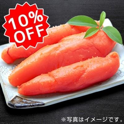 高級辛子明太子(約700g) 日本近海産 【冷凍】