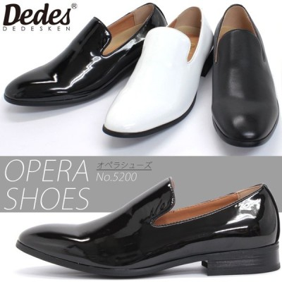 オペラ スリッポン Dedes デデス 靴 カジュアル メンズ