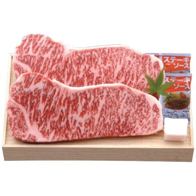 千成亭 近江牛 サーロインステーキ 2枚 SEN-481 「産地直送品」 【送料無料】 【代引不可】