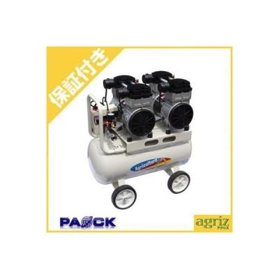 (プレミア保証付) パオック 3馬力 オイルレスエアコンプレッサー AG-3039NF