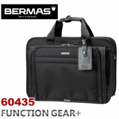ビジネスバッグ バーマス BERMAS FUNCTION GEAR PLUS ファンクションギアプラス キャリーオン機能 2層式 PC対応 ショルダーバッグ 拡張