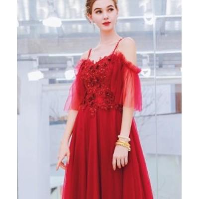 吊りドレス お洒落 肩出し ベール バックレス 刺繍 花飾り 編み上げ 高品質 パーティードレス セクシー ロング丈 大きいサイズ 披露宴 結