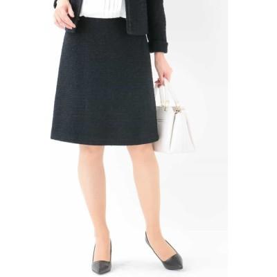 MK MICHEL KLEIN ファンシーツイード スカート