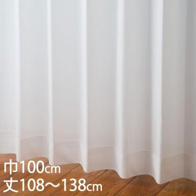 レースカーテン UVカット   カーテン レース アイボリー ウォッシャブル 遮熱 UVカット 巾100×丈108〜138cm TD9033 KEYUCA ケユカ