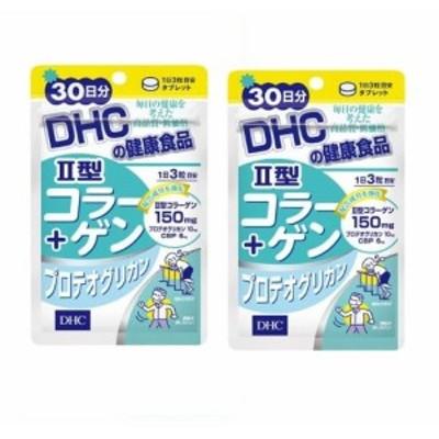 送料無料 DHC dhc ディーエイチシー【2パック】 DHC II型コラーゲン+プロテオグリカン 30日分×2パック (180粒)たんぱく質 グリコサミ