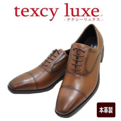 ビジネスシューズ メンズ アシックス商事 テクシーリュクス TEXCY-LUXE TU7010ブラウン 本革
