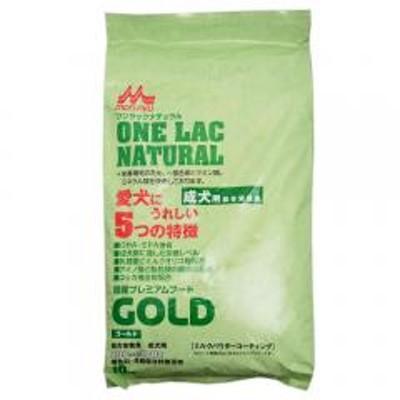 森乳 国産プレミアムフード ワンラック ナチュラル ゴールド (成犬用) 10kg ドッグフード お一人様2点限り