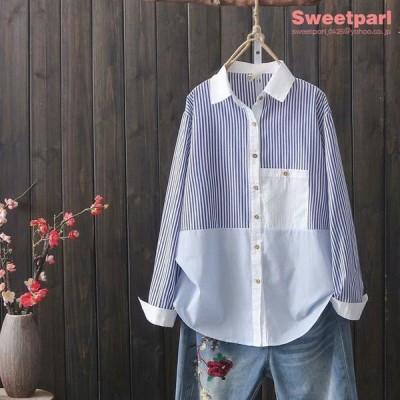 切替シャツ ストライプ シャツ トップス カジュアルシャツ コットン 長袖 大きいサイズ おしゃれ レディース
