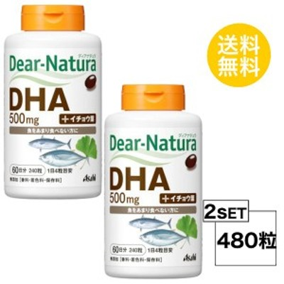 【2個セット】 ディアナチュラ DHA 60日分×2個セット (480粒) ASAHI サプリメント