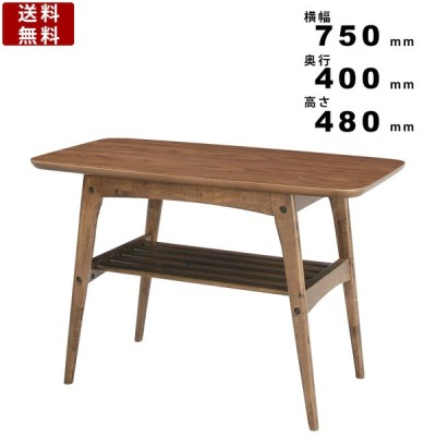 センターテーブル S TAC-227 トムテ テーブル 机 つくえ コーヒーテーブル Sサイズ コンパクト 木製テーブル ノルディックデザイン 棚付