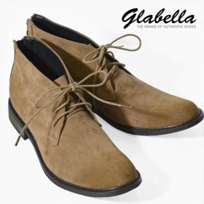 チャッカブーツ フェイクスエード バックジップ メンズ シューズ 靴 くつ(ベージュ) glbb003