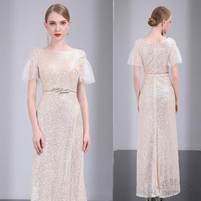 ロングドレス / 演奏会用ドレス 舞台衣装 高級パーティードレス / 袖付きロングドレス