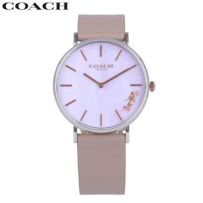 COACH コーチ PERRY ペリー 腕時計 時計 レディース クオーツ 2針 レザー グレージュ シルバー シェル パープル 14503245