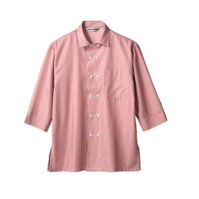 MONTBLANC MC7353 シャツ(7分袖)(男女兼用) 【業務用】コック服