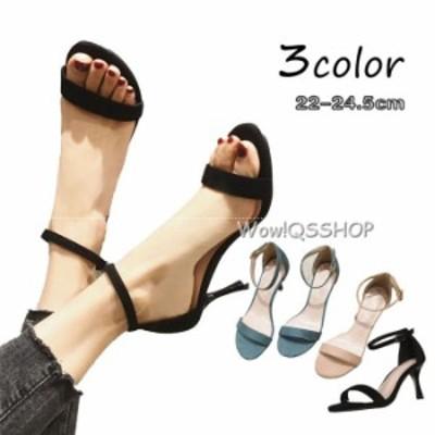 春秋 サンダル 防滑パターン 韓流 2020 レディース ハイヒール靴 きれいめ 新品 履きやすい ファッション