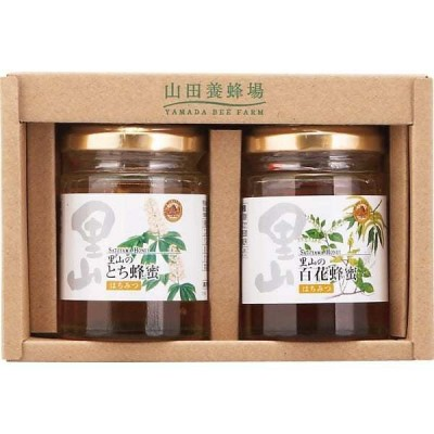 山田養蜂場 国産蜂蜜2本セット (S2-TH)*o-Y-21-2196-082*