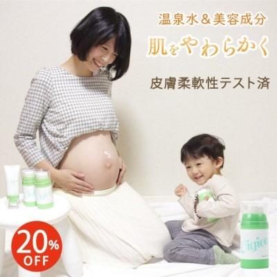 妊娠線予防クリーム Vigiee マタニティクリーム オーガニック 妊娠線ケア 妊娠線予防 敏感肌 妊娠 マタニティ ビギー 120g