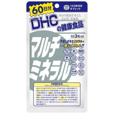 DHC マルチミネラル 60日分 鉄分・亜鉛・カルシウム・マグネシウム ディーエイチシー サプリメント【栄養機能食品】