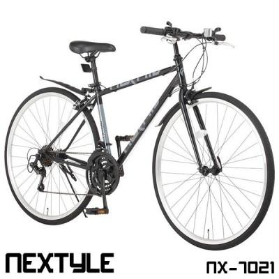 クロスバイク 700c 自転車 シマノ21段変速ギア LEDライト ワイヤー錠 フェンダーセット NEXTYLE ネクスタイル NX-7021-CR 組立必要品