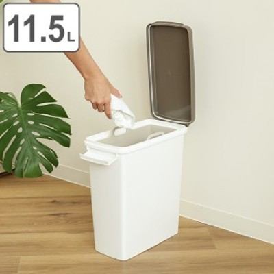 ゴミ箱 11.5L 約12L 消臭 抗菌 防臭 臭わない パッキン ロック バックル 内バケツ インナーバケツ ごみ箱 ダストボックス ( 12リットル