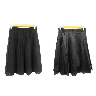 【中古】レイビームス Ray Beams The way of chic スカート ギャザー ひざ丈 リバーシブル 0 黒 ブラック /AAM14 レディース 【ベクトル 古着】