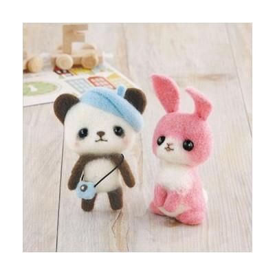 ハマナカ つぶらな瞳の羊毛マスコットキット ベレー帽のパンダちゃんとピンクのうさぎ H441-369 (APIs)