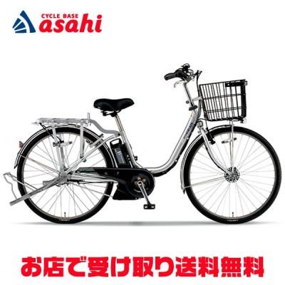 「ヤマハ」2020 PAS GEAR-U(パス ギア ユー)「PA24GU」24インチ 電動自転車