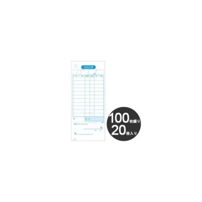 大黒工業 業務用 会計伝票 単式 ミシン入り K501 100枚つづり 20冊入