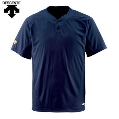 DESCENTE/デサント 野球 DB-201 DNVY 2ボタンTシャツ