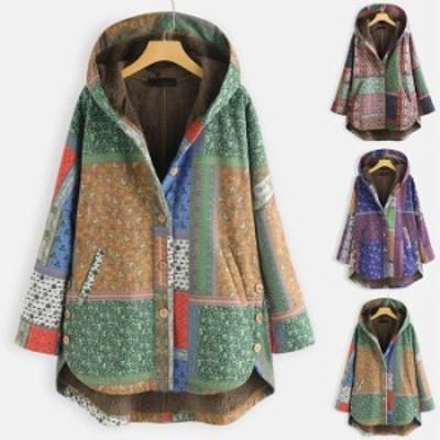 【送料無料】ボア ブルゾン ジャケット レディース ジャケット 裏起毛 アウター 長袖 ボアコート あったか フード付き もこもこ 防寒