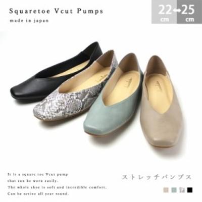 [20aw新色追加] 日本製 スクエアVカットパンプス 1.5cmヒール シンプル 柔らか 痛くない 走れる ストレッチ 幅広 楽ちん