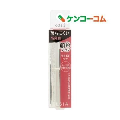エルシア プラチナム 顔色アップ ラスティングルージュ RD430 レッド系 ( 5g )/ エルシア