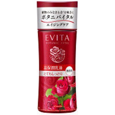 カネボウ化粧品EVITA BOTANIC VITAL(エビータ ボタニバイタル) ディープモイスチャーミルクII(とてもしっとり) 無香料 130mL Kanebo
