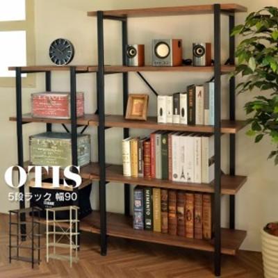 OTIS オティス 5段ラック 幅90cm (オープン ウッド ディスプレイ 什器 壁面収納 スチール カフェ ヴィンテージ インダストリアル)