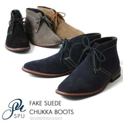 ブーツ メンズ フェイクスエード スエード ブーツ チャッカブーツ 秋冬 メンズファッションBuyer's Select(バイヤーズセレクト)