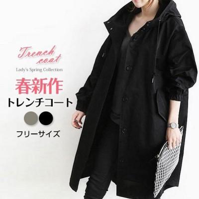 レディーストレンチコートコート春秋アウター通勤オフィス大きいサイズジャケット