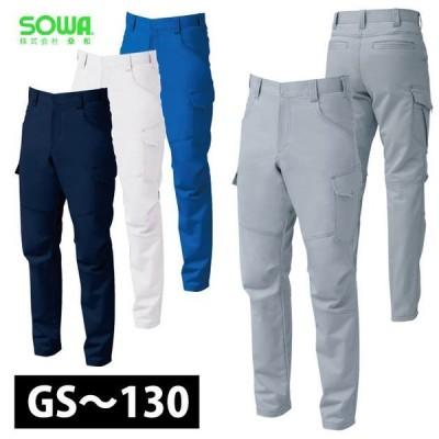 SOWA 桑和 秋冬作業服 カーゴパンツ 5042-08 サイズGS〜100