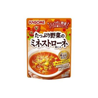 カゴメ たっぷり野菜のミネストローネ用ソース 2〜3人前 240g