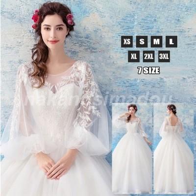 ウエディングドレス aライン ロングドレス パーティードレス 丸ネック 長袖 バルーン 刺繍 エレガント 新作 結婚式