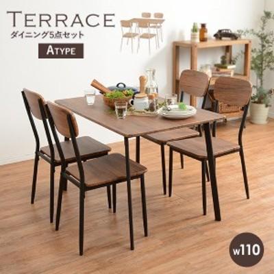 ダイニングテーブル5点セット_Aタイプ(TERRACE)テラス(ダイニングテーブルセット 4人 おしゃれ アイアン ダイニングセット4人掛け スチ