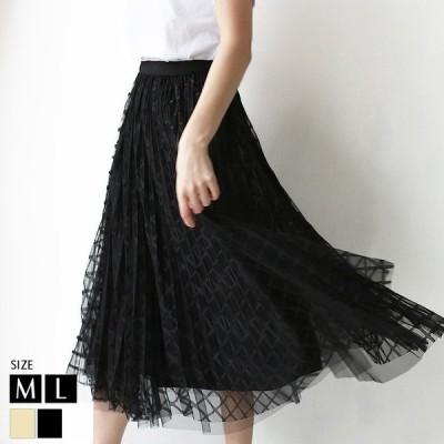 【Spring SALE】スカート(650291-01) レディース 格子チュールレイヤードプリーツスカート REAL CUBE