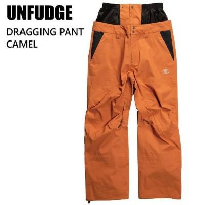 UNFUDGE アンファッジ ウェア DRAGGING PANTS 21-22 CAMEL メンズ パンツ スノーボード ワイド