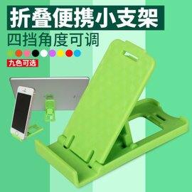 折疊型多功能支架 手機平板支架 名片架 萬能萬用支架 桌上型支架禮品贈品