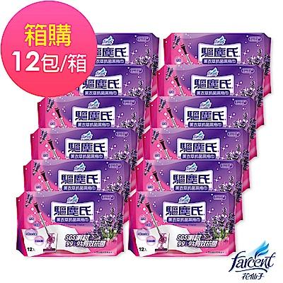 驅塵氏 抗菌濕拖巾 12張 包 12包 箱