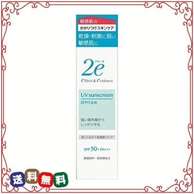 2e(ドゥーエ) 日やけ止め 敏感肌用 低刺激処方 深くうるおう高潤度バリア 40g SPF50* PA*** 日焼け止め 40グラム (x 1)